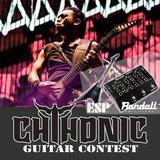 """台湾の世界的メタル・バンドCHTHONIC、 ESPとRandall Amplifiersとの共同企画で""""ギター・コンテスト""""を開催!1位にはESPのギターをプレゼント!"""