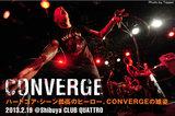 ハードコア・シーン孤高のヒーロー、CONVERGEのライヴ・レポートを公開!3年ぶりとなるジャパン・ツアー、東京公演をレポート!