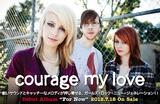 COURAGE MY LOVE、カナダ産ガールズ・ポップ・パンク・バンドがついに日本デビュー!特集ページ公開!!