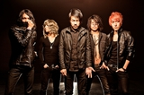 "Crossfaith、ドイツで開催の野外フェス""GROEZROCK""へ出演決定!RISE AGAINST、BRING ME THE HORIZON、KILLSWITCH ENGAGEらと共演!!"