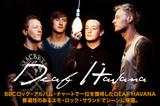 BBCロック・アルバム・チャートで一位を獲得したエモ・ロック・バンド、DEAF HAVANAの特設ページを公開!