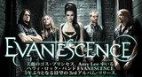 EVANESCENCE復活のアルバム『Evanescence』発売!全米1位の可能性も!
