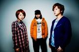 FOUR GET ME A NOTS、1/8にリリースする4thフル・アルバム『AUTHENTIC』より、新曲「The first thing」の先行配信が決定!