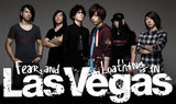 SCREAM OUT PARTY2010 に  Fear, and Loathing in Las Vegas の出演が決定!