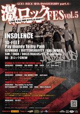 【INSOLENCE, 10-FEET, P.T.P etc.】激ロックFES vol5特設サイトアップ!#gekifes