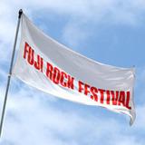FUJI ROCK FESTIVAL '11、第2弾ラインナップ発表!