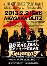 メジャー・デビュー10周年を迎えたGALNERYUS、2/2に赤坂BLITZにてスペシャル・ライヴを開催!