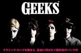 国内外で密かに話題騒然のパンク/メタル・バンド、GEEKSのインタビュー&動画メッセージを公開!ロック、クラシック、パンクを織り交ぜた極彩色の新作をリリース!