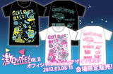 FOREVER THE SICKEST KIDS、MELODY FALL来日!いよいよ来週より開催の激ロックFES vol.10 オフィシャルTシャツのデザインが決定!