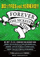 激ロックFES vol.10開催決定!第一弾アーティストは FOREVER THE SICKEST KIDS!!