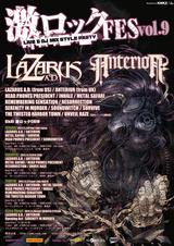 LAZARUS A.D.(US)、ANTERIOR(UK)出演、激ロックFES.VOL.9の最終ラインナップが決定!!