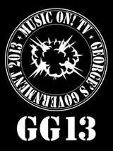 """MUSIC ON! TV presents GG13""、第1弾として10-FEET、Dragon Ash、the HIATUS、The Birthday、SPECIAL OTHERSの出演を発表!"