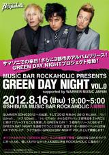 【GREEN DAYファン必見!】いよいよ明日開催!8/16(木)19:00~渋谷Music Bar ROCKAHOLICにてGREEN DAY NIGHT VOL.0開催!