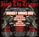 AUGUST BURNS RED来日!Hook The Trigger vol.1特集ページをアップしました!