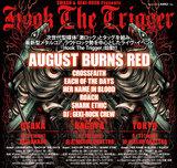 AUGUST BURNS RED、来週よりLOUD PARK11 以来となる来日ツアー敢行!