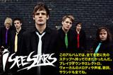 よりヘヴィな音楽性へと舵を切ったニュー・アルバム『Digital Renegade』をリリースするI SEE STARSの特設ページを公開!