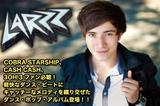 LARZZインタビューを公開しました!