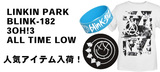 【CLOTHING】LINKIN PARK、BLINK-182、3OH!3、ATL、アイテム新入荷!!