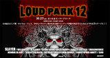 LOUD PARK 12、第4弾アーティスト発表!CRYPTOPSY、NAGLFARが追加に!