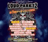LOUD PARK 12、第3弾アーティスト発表!SLAYER、DIR EN GREYが追加に!
