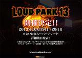 """日本発メタル・フェス""""LOUD PARK 13""""、10/19、20にさいたまスーパー・アリーナにて今年も開催決定!"""