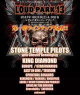 "10月に開催されるメタル・フェス""LOUD PARK 13""、第1弾発表にSTONE TEMPLE PILOTS with Chester Bennington、BRING ME THE HORIZON、Crossfaithら15組"