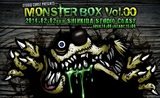 "ESKIMO CALLBOY、ギルガメッシュ、ARTEMAらが出演する2/2開催の""MONSTER BOX Vol.00""、最終追加アーティストにキバオブアキバの出演が決定!"