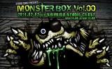 ギルガメッシュ、ARTEMA、MAKE MY DAYら出演!1/27に「MONSTER BOX Vol.00」開催記念、Ustream生放送決定!