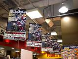 タワレコ×激ロックFES vol.2特別コーナーUP! #gekifes