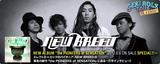 渾身の2ndアルバムを明日リリース!エレクトロ×ロックのパイオニア、NEW BREEDの特設ページを公開!