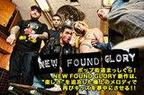 【Epitaph特集第1弾!】NEW FOUND GLORYニュー・アルバム特集!