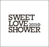 8/31、9/1に開催されるSPACE SHOWER SWEET LOVE SHOWER 2013に、マキシマム ザ ホルモン、SiM、ONE OK ROCKら8組が出演決定!