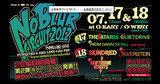 NO BLUR CIRCUIT2012、第2弾発表!SILVERSTEIN、HAWTHORNE HEIGHTS、FROM DAWN TO FALLがアナウンス!