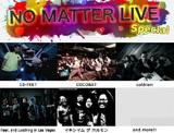 来年3/15に札幌で開催される室内ロック・フェスNO MATTER LIVE、第1弾出演者にマキシマム ザ ホルモン、10-FEET、Fear, and Loathing in Las Vegas、coldrainら5組が出演決定!