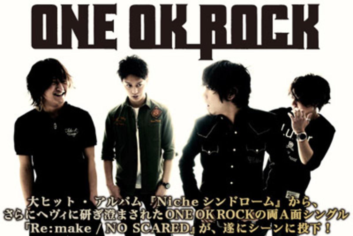 one ok rock niche シンドローム torrent