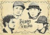 Pay money To my Pain、4thアルバム『gene』の詳細を公開!ゲスト・ヴォーカルに、Taka(ONE OK ROCK) 、Masato(coldrain)、JESSE(RIZE/The BONEZ)らが参加