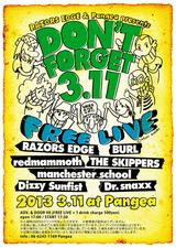 """スラッシュ・ハードコア/パンク・バンドRAZORS EDGEが3/11に""""DON'T FORGET 3.11""""と題したフリー・ライヴを心斎橋Pangea にて開催!"""