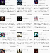 SOULFLY、METALLICA、SKRILLEX、ATTACK ATTACK!、THE FRAY等々…最新ディスクレビューをアップしました!