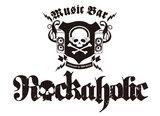 激ロックによるMUSIC BAR ROCKAHOLIC明日オープン!#rockaholic
