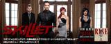 【フォロー&RTで応募完了!】SKILLETのサイン入りポスターをプレゼント!最新インタビュー含む本日リリースのニュー・アルバム特設ページも公開中!