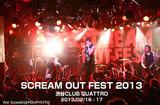 今年も大盛況に終わったスクリーモ・メタルコアの祭典、SCREAM OUT FEST2013のライヴ・レポート公開!