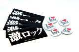 【缶バッジ&ステッカー全員プレゼント!】4/21沖縄 激ロックのWEB予約者全員に激ロックオリジナル缶バッジ&ステッカーをプレゼント!