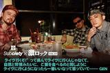 【来月11月18日は!!】Subciety A.V.E.S.T PROJECT Vol.5開催!