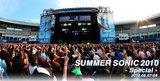 SUMMER SONIC 2010 スペシャルをアップ!