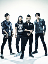 """TOTALFAT主催""""PUNISHER'S NIGHT""""ゲスト・バンド第2弾発表!新木場にKNOCK OUT MONKEY、大阪・名古屋に[Champagne]が出演!"""