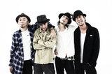 JESSE(RIZE)、T$UYO$HI(PTP),ZAX(PTP)からなるスーパー・バンドThe BONEZ、新ギタリストにNAKAこと中尾宣弘(ex.RIZE)の加入を発表