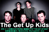 THE GET UP KIDS、再び活動休止か!?Facebook上で意味深な発言。