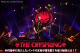 4年振りとなるニュー・アルバム『Days Go By』を引っ提げてジャパン・ツアーを行ったTHE OFFSPRINGを公演直前に直撃!インタビューを公開。