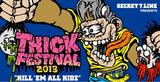"""SECRET 7 LINE主催のフェス""""THICK FESTIVAL 2013""""、タワーレコード・キャンペーンを実施中!対象バンドのCD、DVD購入で先着でステッカープレゼント!"""