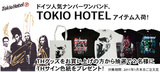 【CLOTHING】TOKIO HOTEL、アイテム入荷記念!サイン色紙プレゼント!!